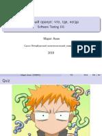 [Testing 102] 05