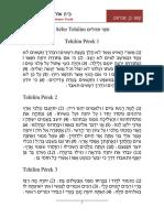 סֵפֶר תְּהִלִים01 Séfer Tehilím.pdf