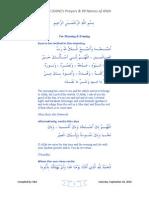 Prophet (SAW)'s Prayers & 99 Names of Allah