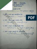 Average Math Notes.pdf