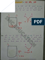 Pipe Notes