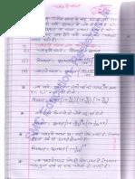 Compound Interest Notes