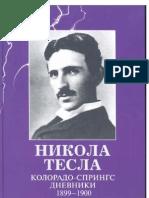 Никола Тесла - Колорадо-Спрингс. Дневники 1899-1900