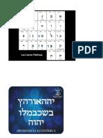 Palabras en Hebreo
