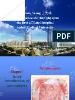 神经外科双语教学课件.ppt