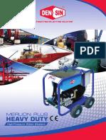 Merlion Plus Brochure