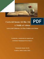 Carta del Imam Alí Bin Abi Taleb a Malik al Ashtar