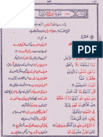Al Quran Para 26