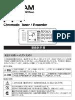 pt-7_マニュアル.pdf