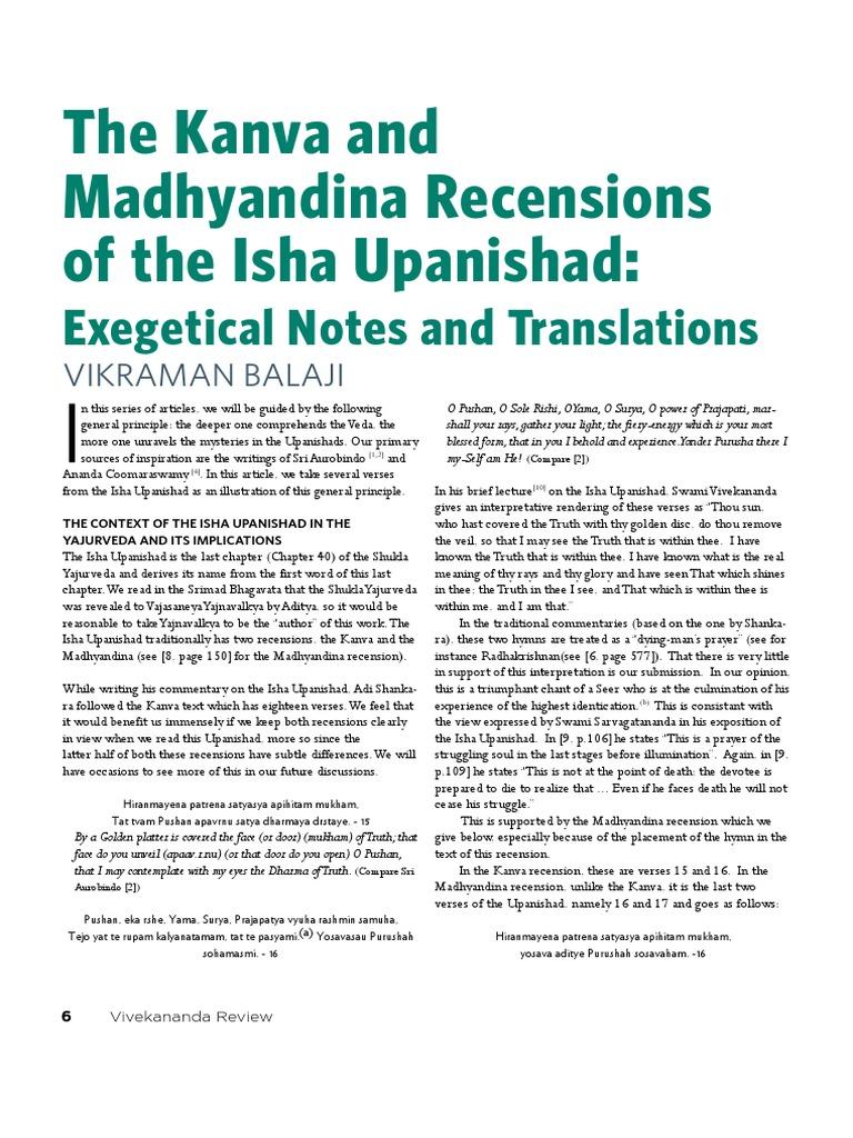 Kanva and Madhyandina Recensions of the Isha Upanishad