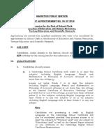 Vacancy- Advert - Post of School Clerk - 14.02.2018 (2)-1