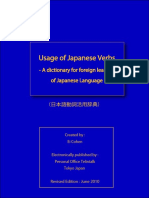 UJVerbsR3.pdf
