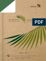 english+alsafat+book.pdf