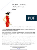 6 Day Chinese Course Lesson 2