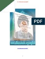 Economic Thought of Muhammad Baqir Al Sadr