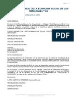DynamicPDF(3)