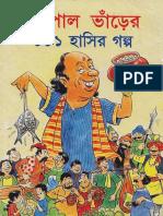 Gopal-Bhar-er-111-Hasir-Galpo.pdf