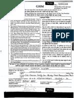 AIPMT-2016-Question-Paper-Code-Z.pdf