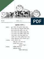 Sandesh Vol 2.pdf