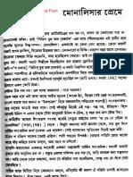 Monalisa'r Preme.pdf