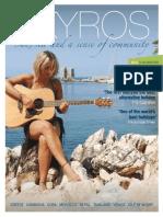 Skyros Brochure