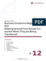 BKFB_S1L12_102515_kclass101.pdf