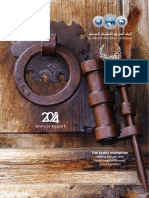 Annual 2014 Report En