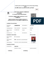 View Candidate Admit Card