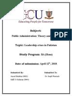 Leadership crisis of Pakistan public administration
