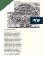 288169298-Maha-Sankarshana.pdf