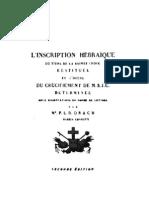 Inscription Titre Sainte Croix Chevalier Drach