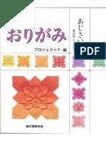 Fujimoto - Hortensia origami.pdf
