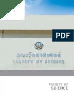 Master of Science Naresuan University