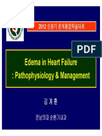 3conference_heart2_kkh.pdf