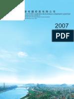 CG_2007