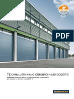 catalog-hormann-industrial.pdf