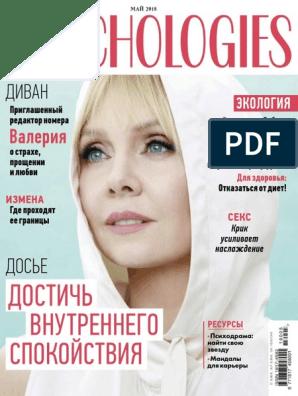 Сексуальная Ирина Мельник – Тупик (1998)