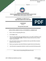 SBP Trials 2009 Chemistry (Paper 1,2,3 & Answers) com