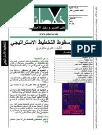 MAL00370.pdf
