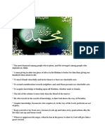 Infallible Mohammad Al-Mustafa (Saw) Sayings