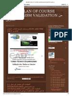 832 862 Plan of Course Journalism Validation من العناوينarabic