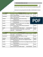 Text Book Price List 2017