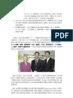 39-綠色事業(IBM)-企劃書
