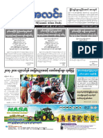 Myanma Alinn Daily_ 23 April 2018 Newpapers.pdf