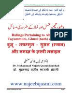Wozu, Ghusl Aur Namaz Ke Masail in 3 Languages by Dr. Mohammad Najeeb Qasmi