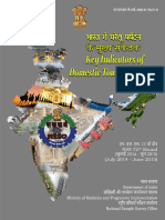 Domestic Tourism - Key Indicators of 2914486a
