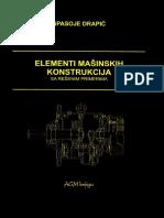 ELEMENTI-MASINSKIH-KONSTRUKCIJA