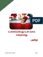 249928568-Ullamenbathu-unn-vasam-endranathu-full-pdf.pdf