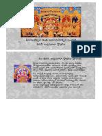 DeviKadgamala & LilithaSahasranamam in telugu