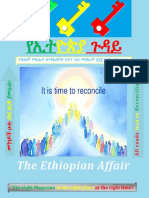 The Ethiopian Affair First Edition